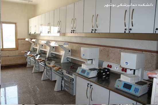 Dental School Bushehr||||262||||Gallery universities