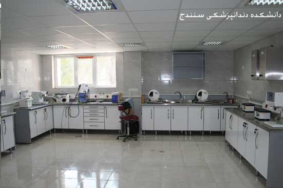 Dental School Sanandaj-3||||269||||Gallery universities-2